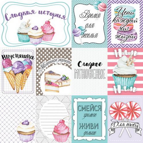 "Картинки для декорирования ""Candy Shop"" набор №1 (rus)  Фабрика Декору фото"