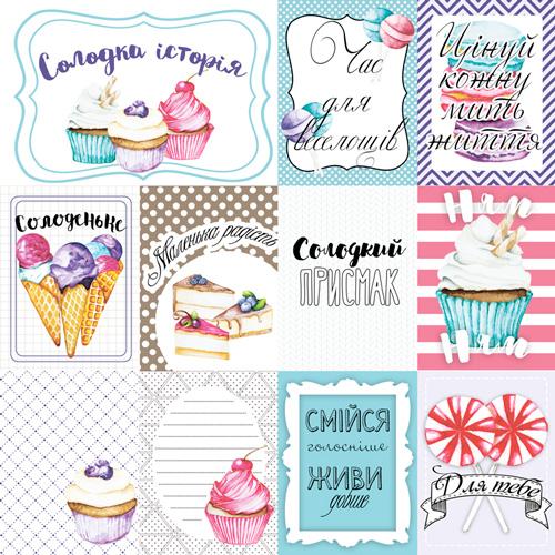 """купить картинки для декорирования """"Candy Shop"""" набор №3 (ukr)  Фабрика Декору"""