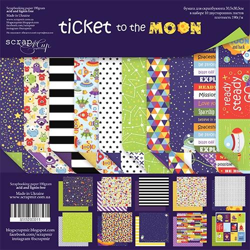 купить набор двусторонней бумаги Ticket to the Moon 30х30см от Scrapmir