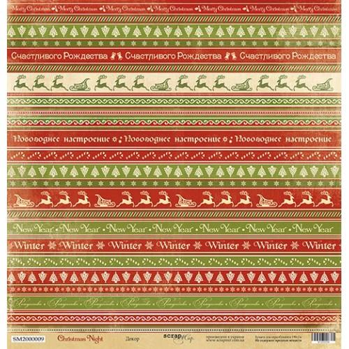 Лист односторонней бумаги Декор  30x30 см из коллекции Christmas Night от Scrapmir фото