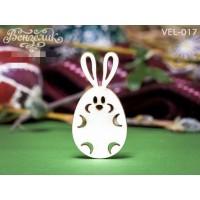 """Чипборд """"Писанка кролик 05"""" 22*43 мм. Вензелик"""