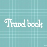 "Чипборд ""TRAVEL BOOK"" 32х121 мм. Вензелик"