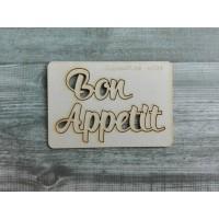 "Чипборд ""Bon Appetit"",  Лазер39"