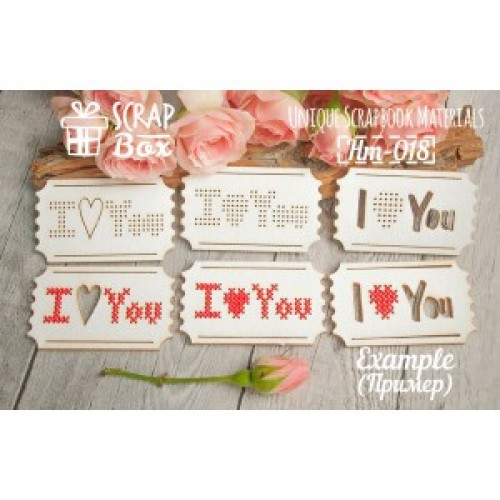 "Чипборд для вышивки ""билетики I Love You"", 50 x 30 мм. Scrapbox"