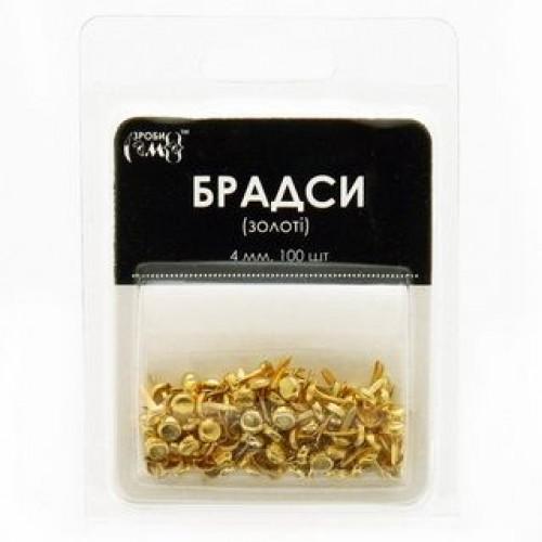 Брадсы металлик золото, 4 мм, 100 шт.