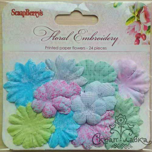 Бумажные цветы с принтом от Scrapberry's - Цветочная вышивка, 24 шт