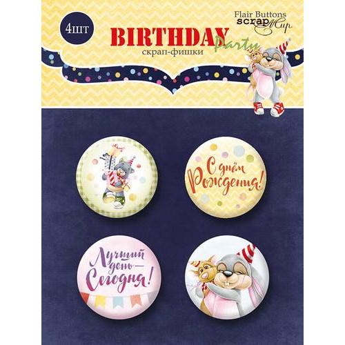 Набор скрап-фишек Birthday Party от Scrapmir, 4 шт.
