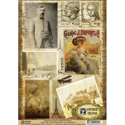 Декупажная карта Эйфелева башня от Vintage Design, A4