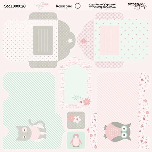 Двусторонний лист бумаги Конверты, Baby Girl, 20х20 см