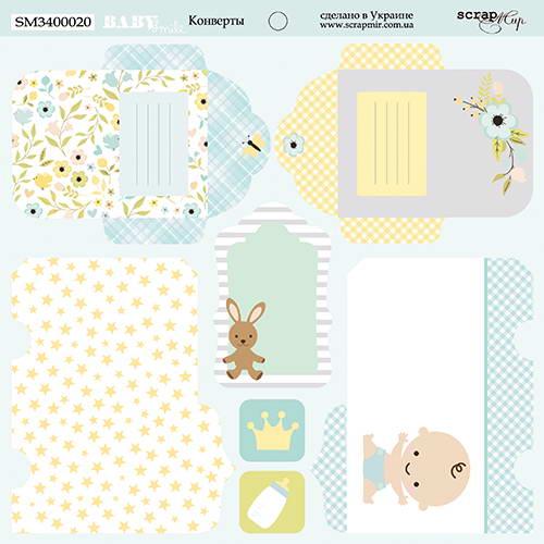 Двусторонний лист бумаги Конверты, Smile Baby, 20х20 см