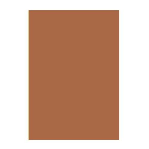 Двусторонний цветной картон. А4, 180 г/м2, коричневый