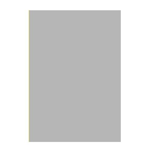 Цветная двусторонняя бумага Серая 130 г/м2, 29.7х21 см