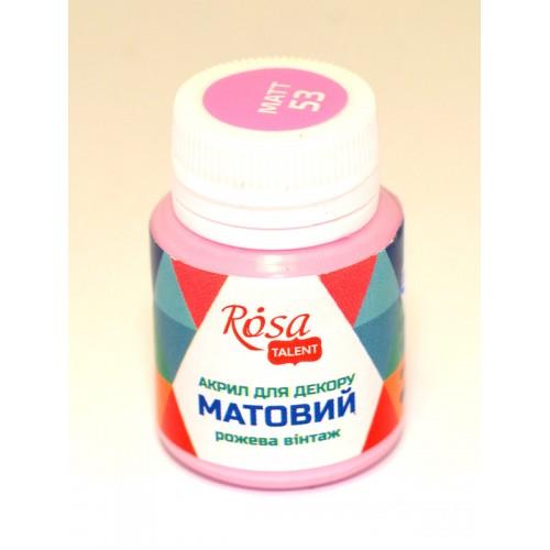 Акрил для декора матовый Розовый винтаж ROSA START, 20 мл
