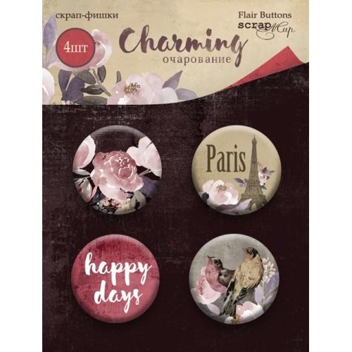 Набор скрап-фишек для скрапбукинга Charming (Очарование) от Scrapmir, 4 шт