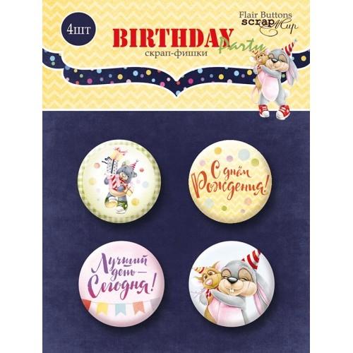 Набор скрап-фишек для скрапбукинга Birthday Party от Scrapmir, 4 шт