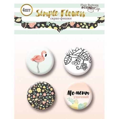 купить фишки для скрапбукинга Simple Flowers от Scrapmir