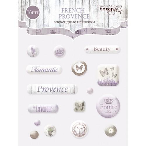Эпоксидные наклейки French Provence от Scrapmir, 16 шт