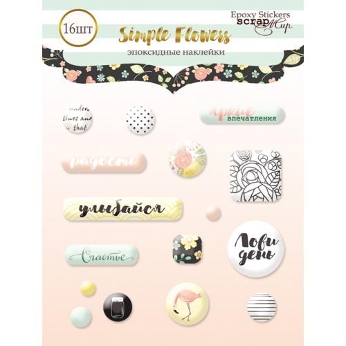 Эпоксидные наклейки Simple Flowers от Scrapmir фото
