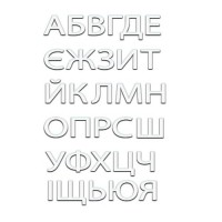"Набор ножей ""Алфавит Кириллица"" от Spellbinders, 32 шт"