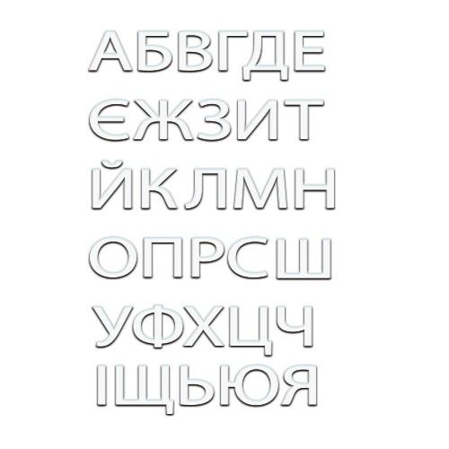 """Набор ножей """"Алфавит Кириллица"""" от Spellbinders фото"""