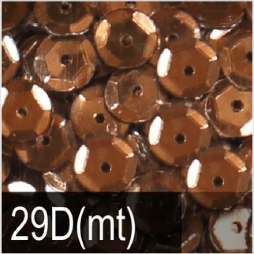 Пайетки с матово-металлическим блеском. Коричневый