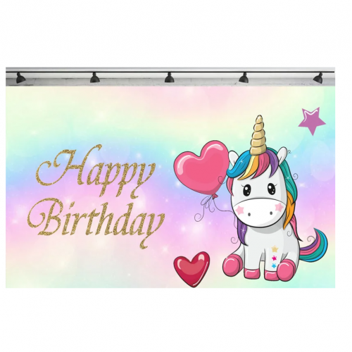 Баннер для фотозоны (HAPPY BIRTHDAY/ UNICORN) 2х2,5 м, фото
