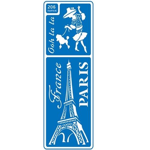 Трафарет Париж 206, 8,5х23,5 см