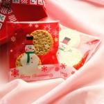 """Пакет для подарка """"Merry Christmas 6""""  10*10 см"""